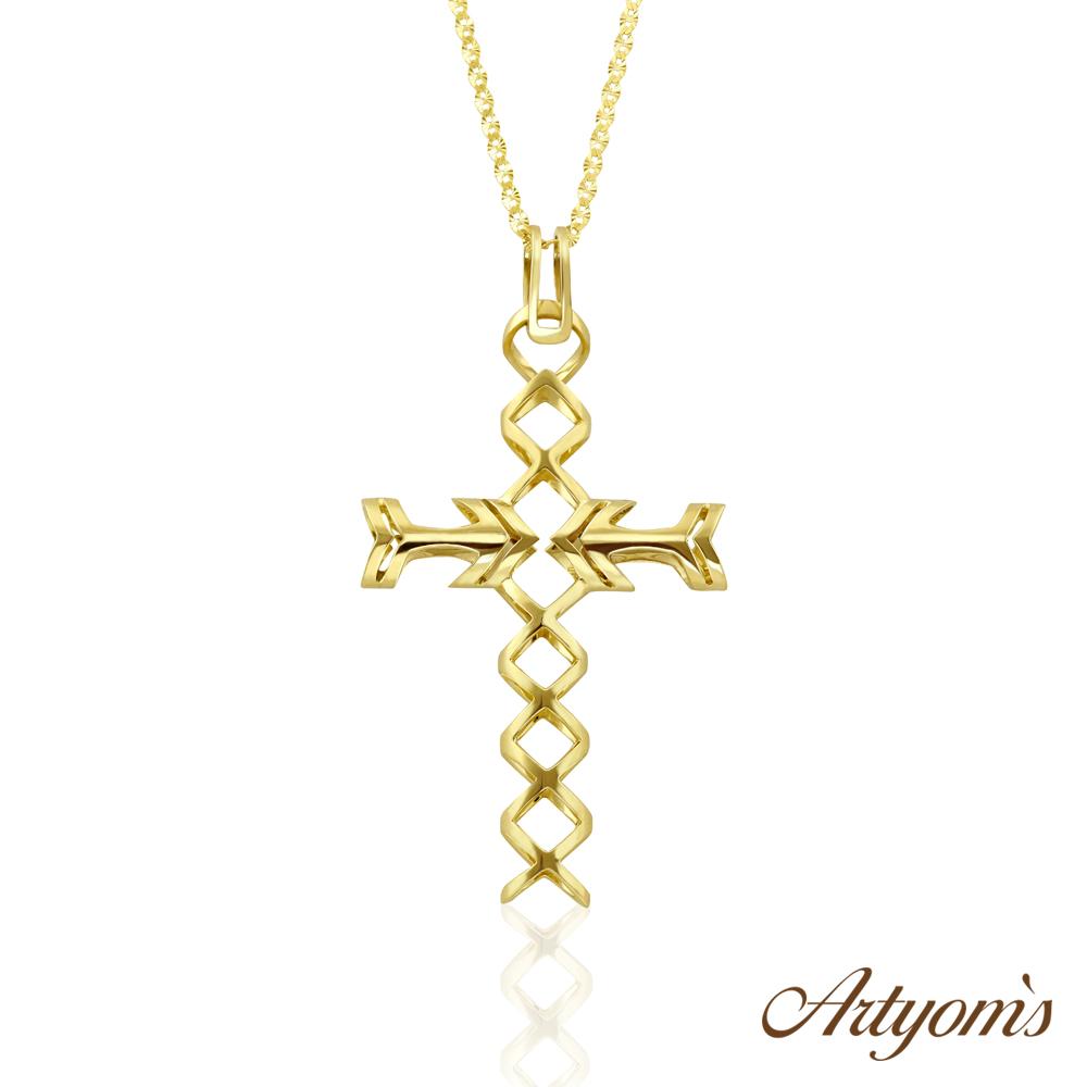 My lovely cross