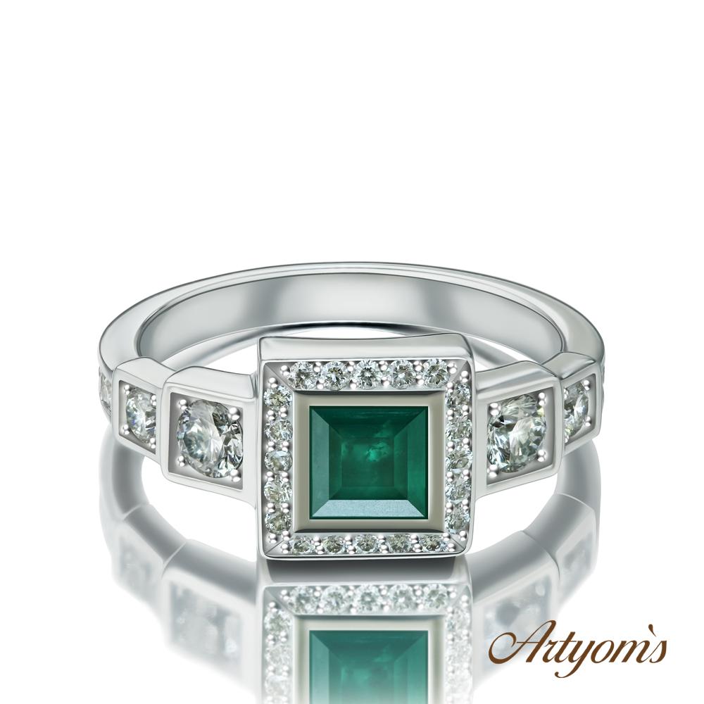 Pretty emerald