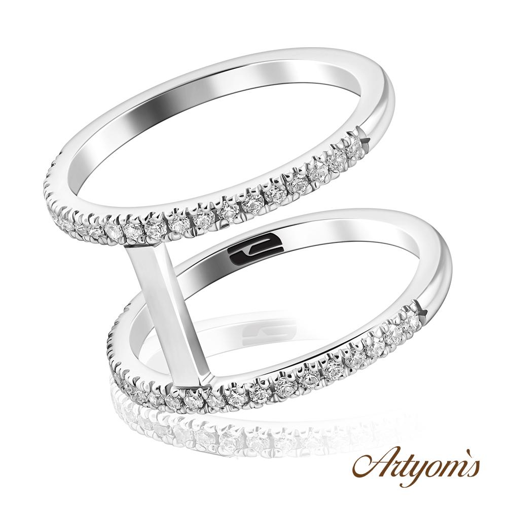 Game of rings